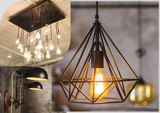 Лофт светильники подвесные, люстры и бра в стиле LOFT