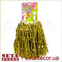 Золотые помпоны для черлидинга и спортивных танцев.