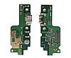 Шлейф (Flat cable) с коннектором зарядки, микрофона для Huawei Y6 II | Honor 5A (CAM-L21)