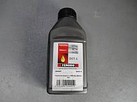 Тормозная жидкость FERODO FBX050 0.5L