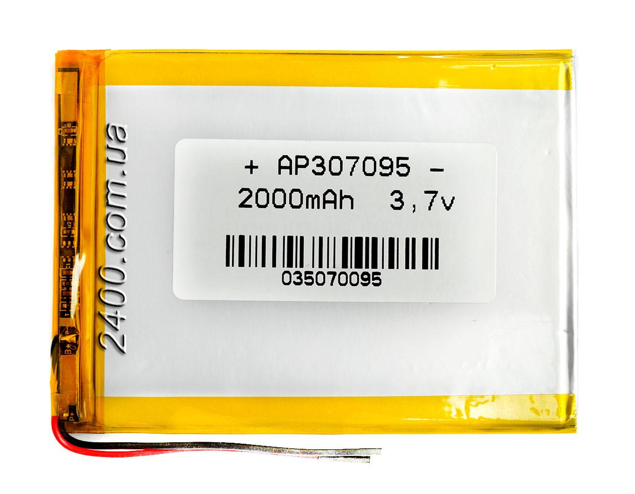 Аккумулятор 2000мАч 307095 мм 3,7в для модемов, MP3 плееров, GPS навигаторов, електронных книг (2000mAh)