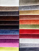 Ткань мебельная Durando
