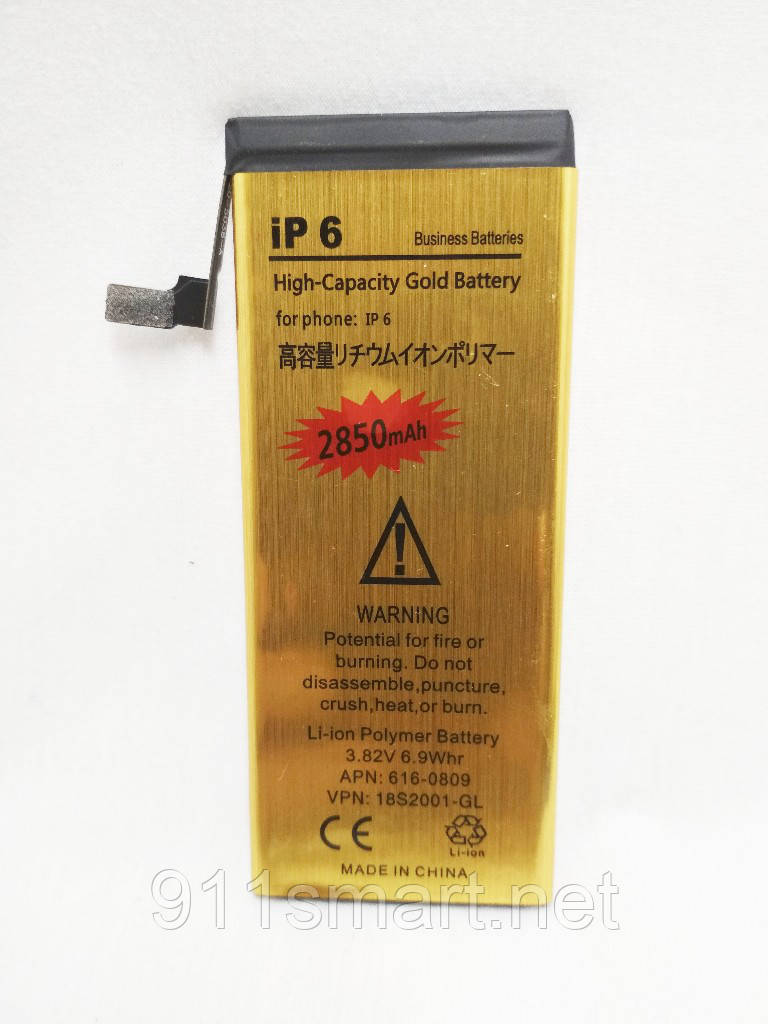 Усиленный аккумулятор Iphone 6 APN 616-0809