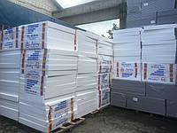 Пенопласт ПСБ-С под заказ (8-26 кг) ОПТ