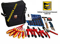 НЭМ-101 (20 предметов) набор инструментов электромонтажника, фото 1