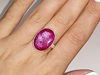 Рубин кольцо с натуральным рубином в серебре 19,0-19,5 размер Индия