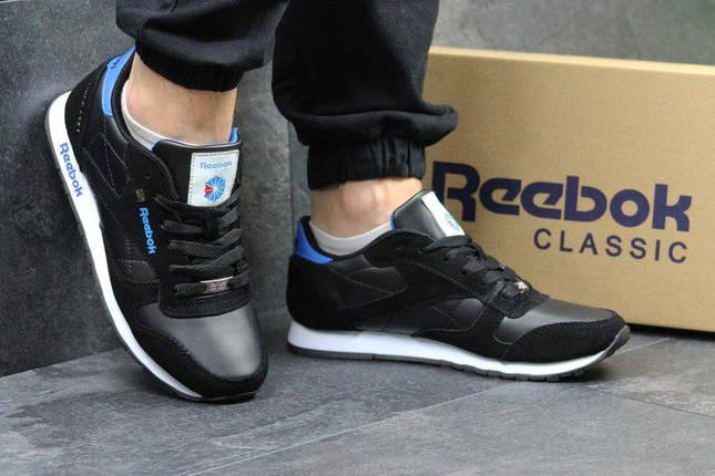 Мужские кроссовки черные Эко Замша,Прессованная кожа 43, фото 2