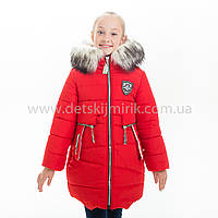 "Зимняя куртка для девочки ""Доминика"", Зима 2019 года, фото 1"