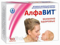 Алфавит® — Мамино здоровье 60 таблеток. Аквион
