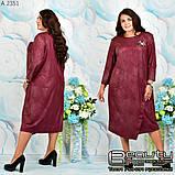 Трикотажное платье большого размера 60,62,64,66, фото 4