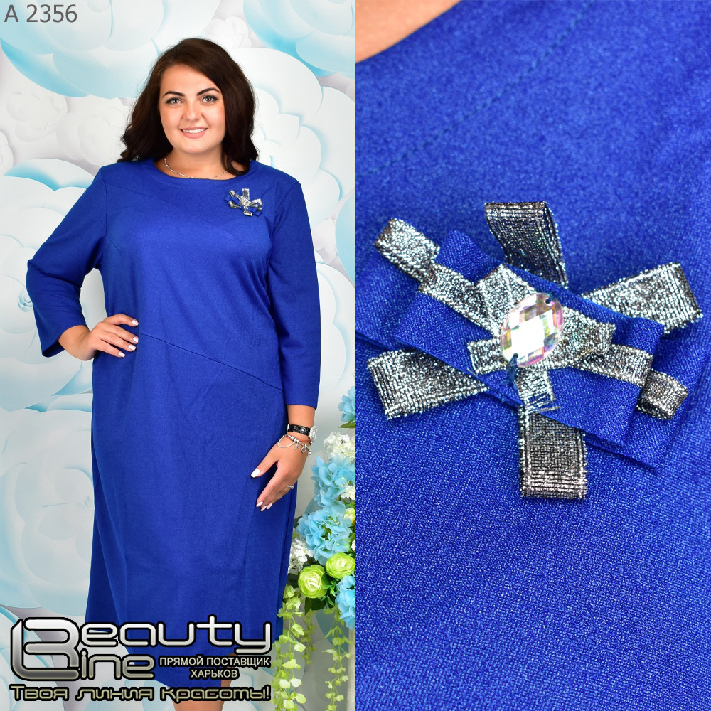 Трикотажное платье большого размера 60,62,64,66
