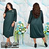 Трикотажное платье большого размера 60,62,64,66, фото 5