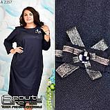 Трикотажное платье большого размера 60,62,64,66, фото 2