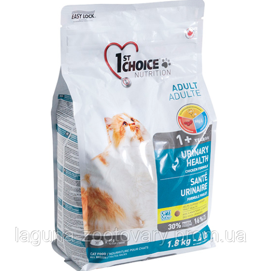 1st Choice Urinary Health ФЕСТ ЧОЙС УРИНАРИ ХЕЛС корм для котов, склонных к МБК (мочекаменная болезнь) 1.8кг
