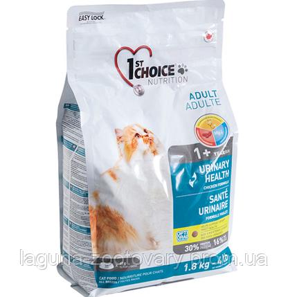 1st Choice Urinary Health ФЕСТ ЧОЙС УРИНАРИ ХЕЛС корм для котов, склонных к МБК (мочекаменная болезнь) 1.8кг, фото 2