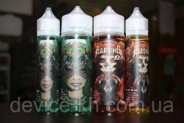 Премиум жидкость для электронных сигарет Malaysia 120 ml