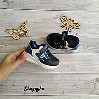Детские кроссовки кеды на мальчика 23,27 размер