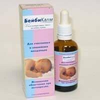 Бейби Калм 15мл концентрат (капли для младенцев от колик)