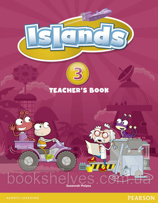Islands 3 Teacher's Book+test