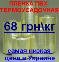 15\250\750, фото 2