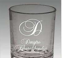 """Именной стакан для виски """"Вензель"""""""