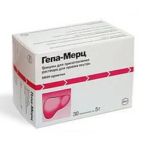 Гепа-Мерц гранулы 5г №30 Merz & Co.-Германия