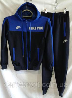 Спортивный костюм NIKE PRO трикотажный стильный на мальчика размер 36-44 6b5ee08fbeff9