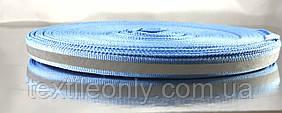 Тесьма светоотражающая 10 мм цвет голубой