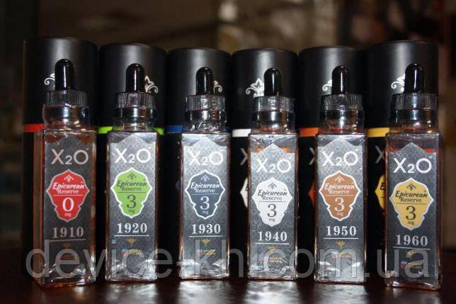 Премиум жидкость для электронных сигарет X2O 30ml