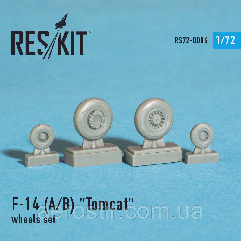 "Grumman F-14 (A/B) ""Tomcat"" wheels set 1/72  RES/KIT 72-0006"
