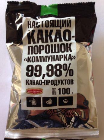 Какао-порошок Коммунарка 99,9% 100 г