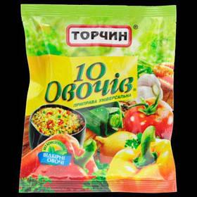 Торчин 10 овощей 60 и 170 грамм по оптовой цене