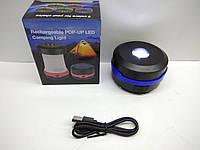 Фонарик походный BSmart LED, USB зарядка (Powerbank), солнечная зарядка, фото 1