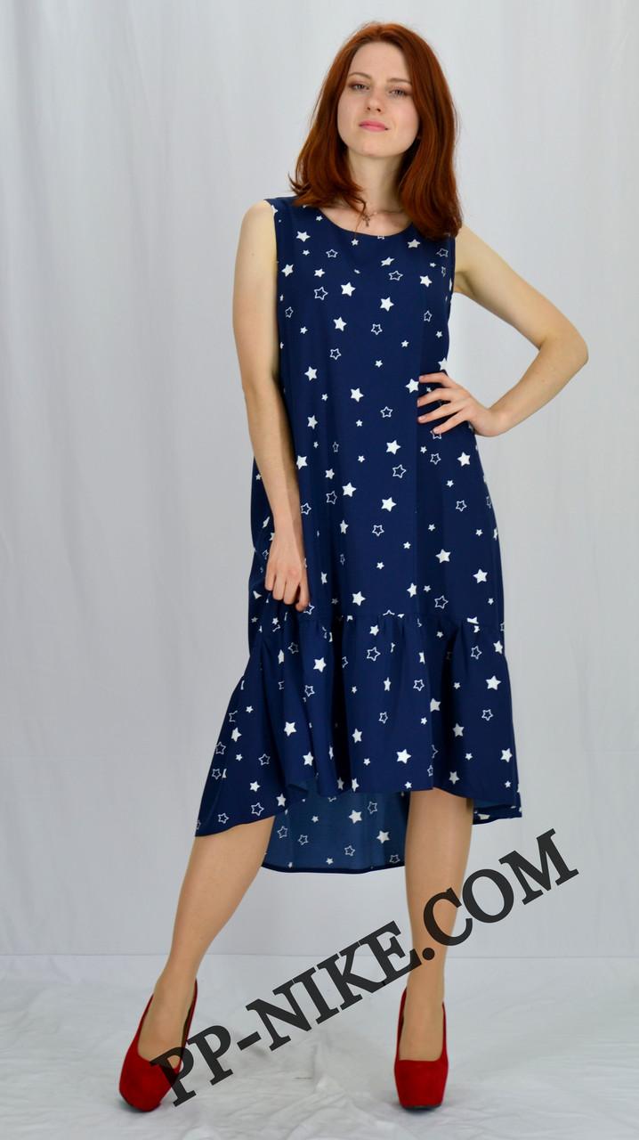 Платье №633