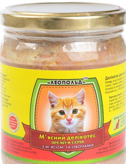 Леопольд Консерва для котів