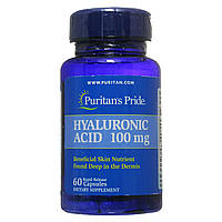 Гиалуроновая кислота 100 мг, Puritan's Pride, 60 капсул