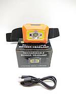 Фонарик налобный BSmart LED, датчик движения, USB зарядка, фото 1