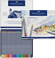 Карандаши акварельные Faber-Castell Goldfaber Aqua 24 цвета в металлической коробке, 114624
