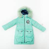 "Зимняя куртка для девочки ""Янина"", Зима 2019 года, фото 1"