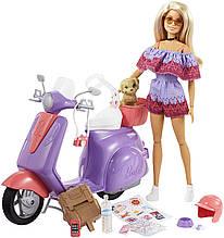 Барби и скутер для путешествий