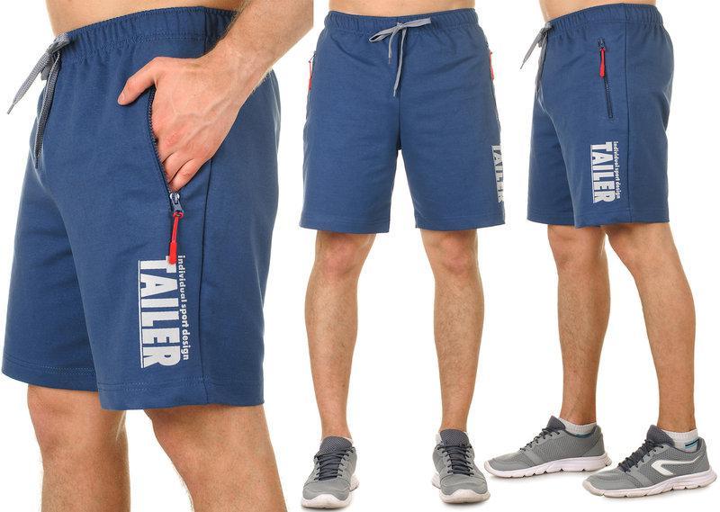 Мужские спортивные трикотажные шорты Tailer 5 цветов