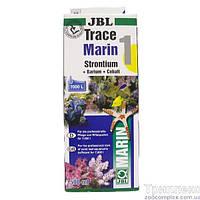 JBL (ДжБЛ) TraceMarin 1, 500 мл.