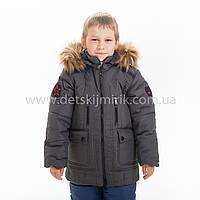 """Детская зимняя  куртка """"Макар"""" для мальчика., фото 1"""