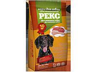 Корм для собак рекс 10кг для активних собак 18316 ТМO.L.KAR