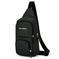 Мужской рюкзак с одной лямкой через плечо