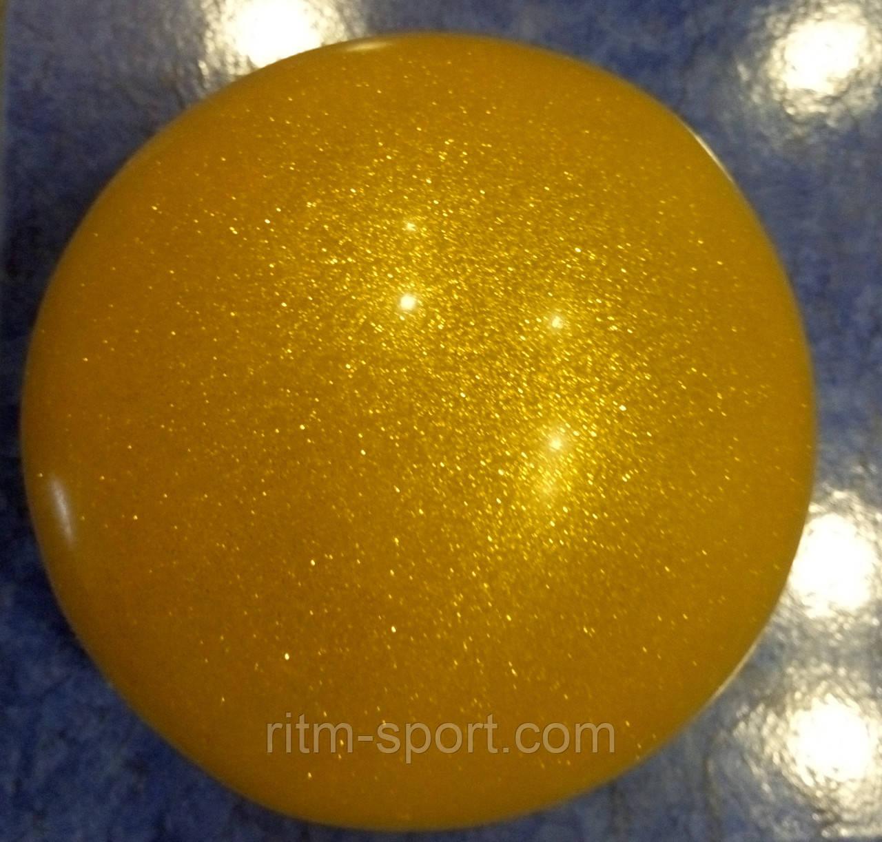 М'яч для гімнастики блискучий 400 г, d-19 см (кольори в асортименті)