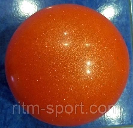 Мяч гимнастический с блестками (вес - 280 г, диаметр 15 - 16 см), фото 2