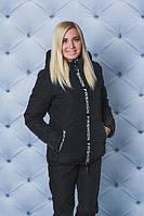 """Очень теплый зимний женский костюм """" Амине"""" (42-58 р-ры)  черный, фото 1"""