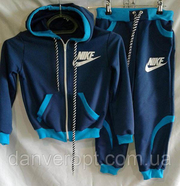 7b3e930f Спортивный костюм NIKE детский стильный на мальчика размер 28-34, купить  оптом со склада