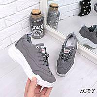 Кроссовки женские под Balenciaga серые 5271 спортивная обувь, фото 1